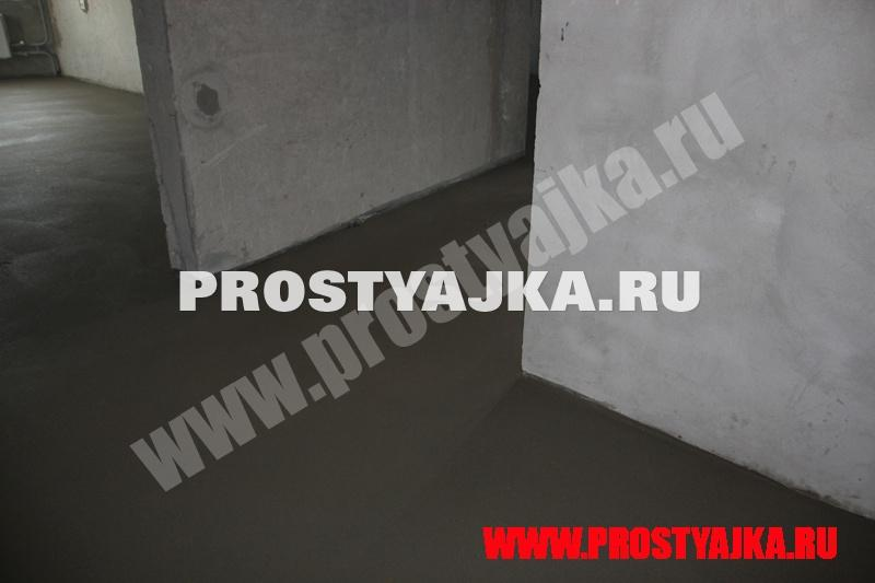 __4_20121128_1663245785